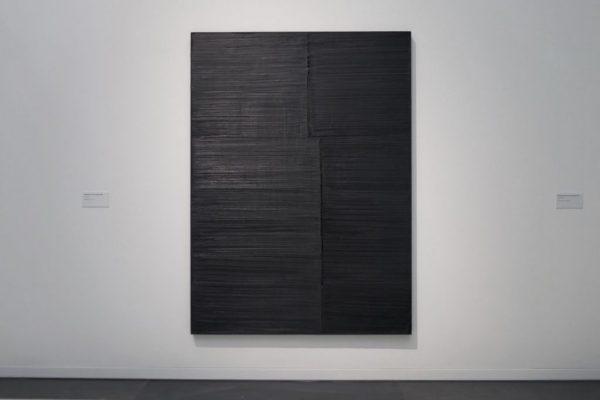 Peinture 222 x 157 cm, 30 mars 1984
